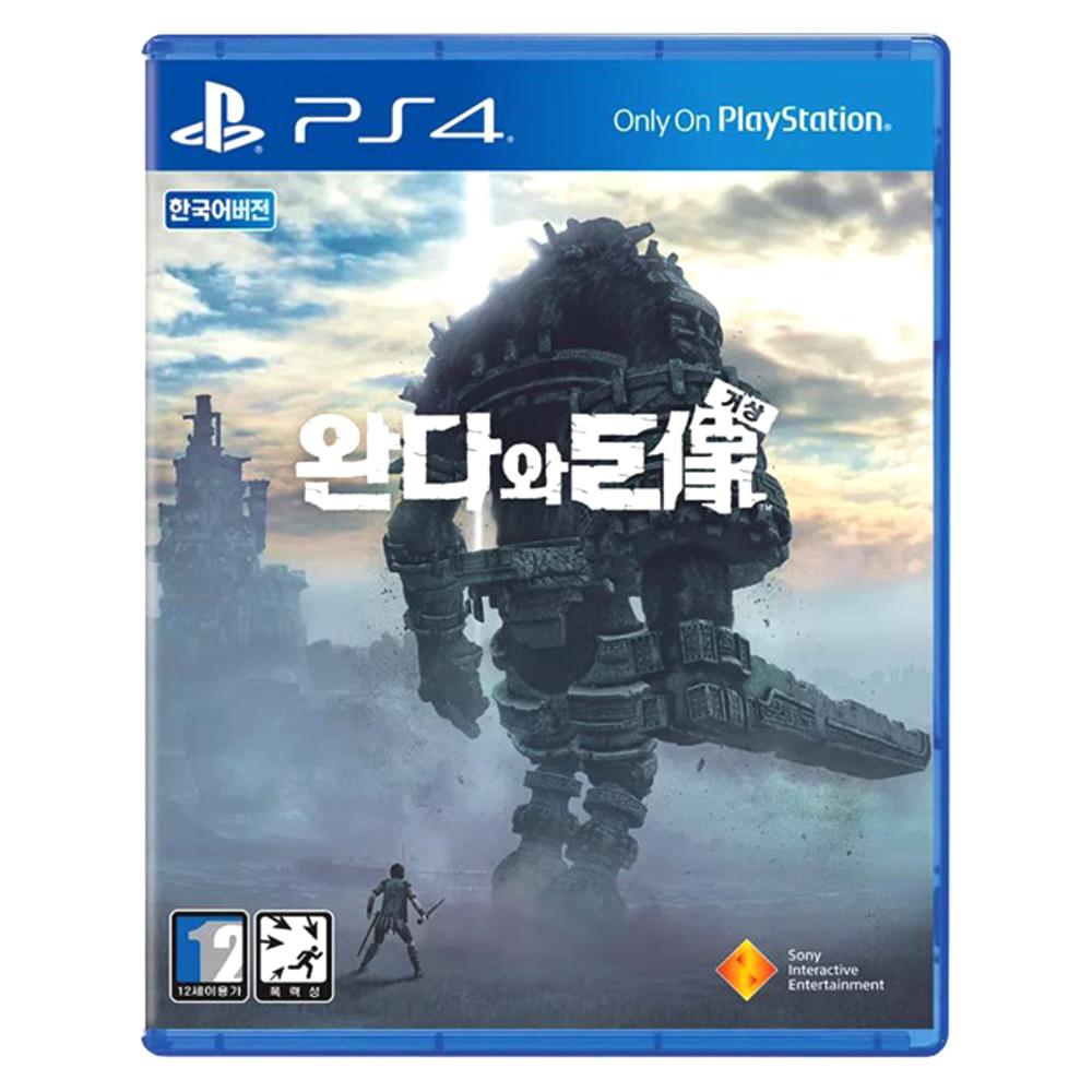 PS4한글판