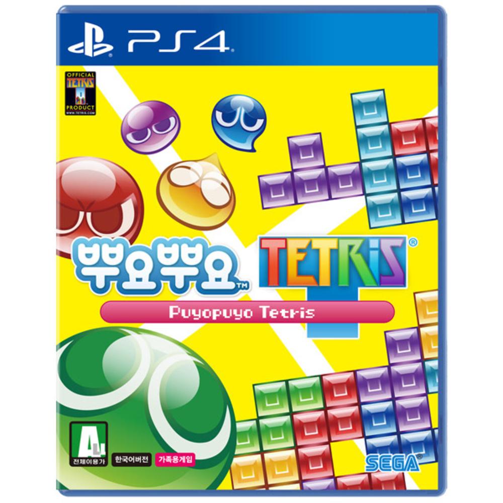 PS4한글일반판