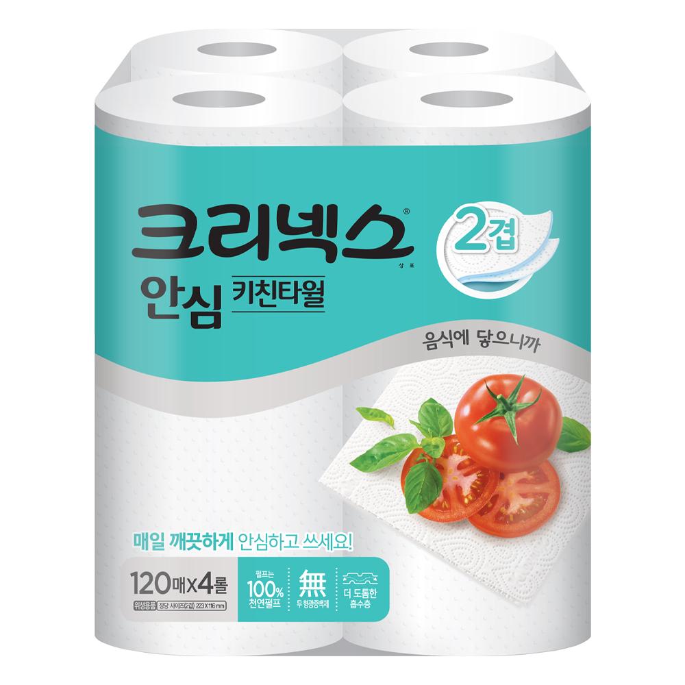 크리넥스키친타월120매