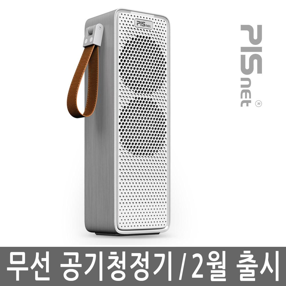 [피스넷]휴대용Mini)