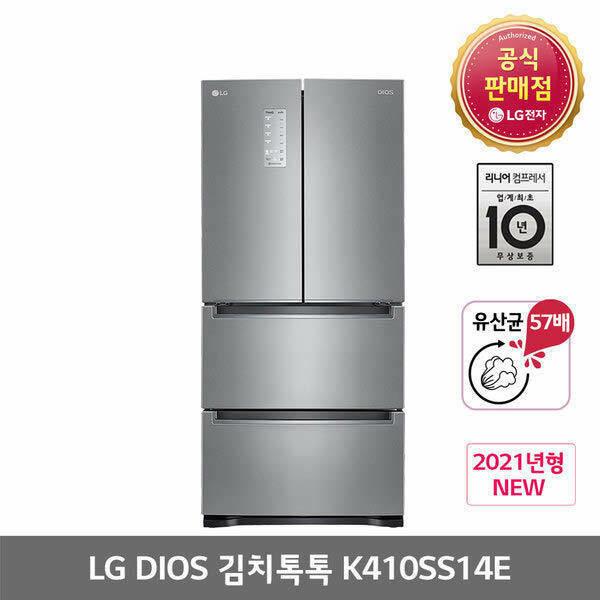 [신제품 ] 2021년형 LG디오스 김치톡톡 스탠드형 김치냉장고 K410SS14E, 샤이니퓨어