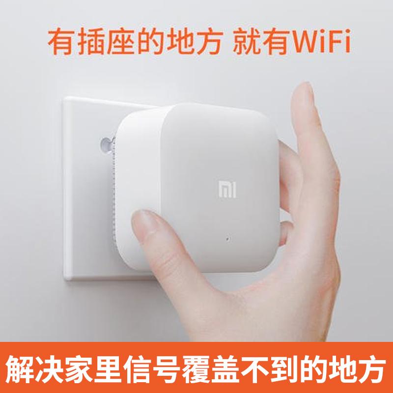 샤오미 wifi 확장기 어디서나 빵빵 터트리는 와이파이 증폭기 벽을 통과하는 증폭기, 50