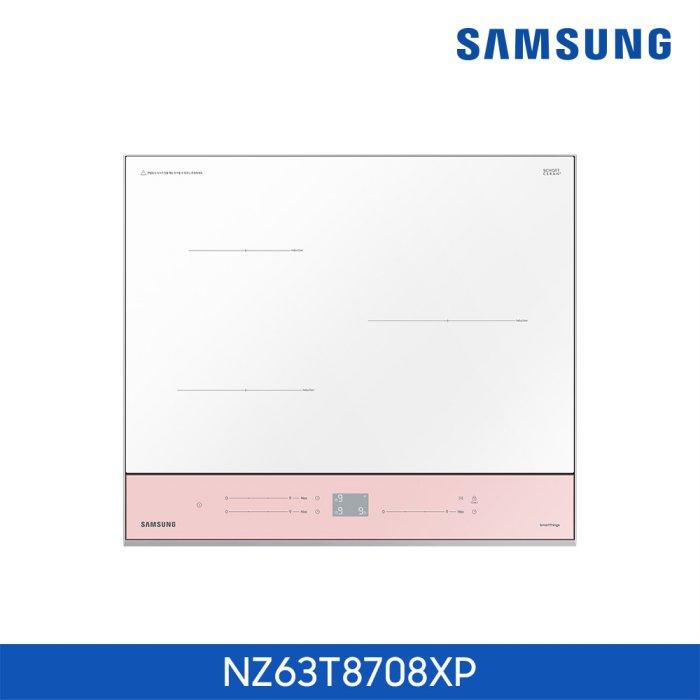 삼성전자 3구 비스포크 컬러 올 인덕션 NZ63T8708XP (빌트인), 옵션없음, 옵션없음