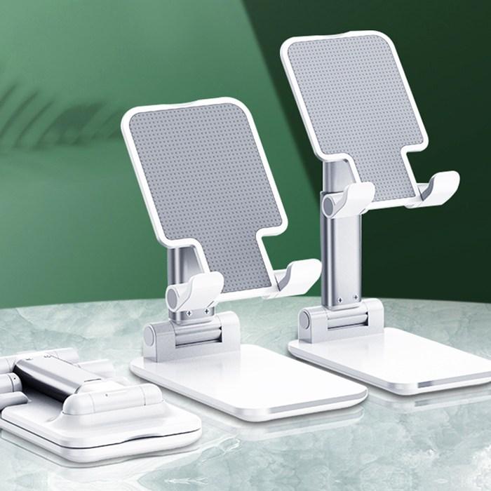 럭키유통 접이식 탁상용 휴대폰 거치대 각도 높이조절 휴대용핸드폰홀더, 1개, 접이식 탁상용거치대 화이트