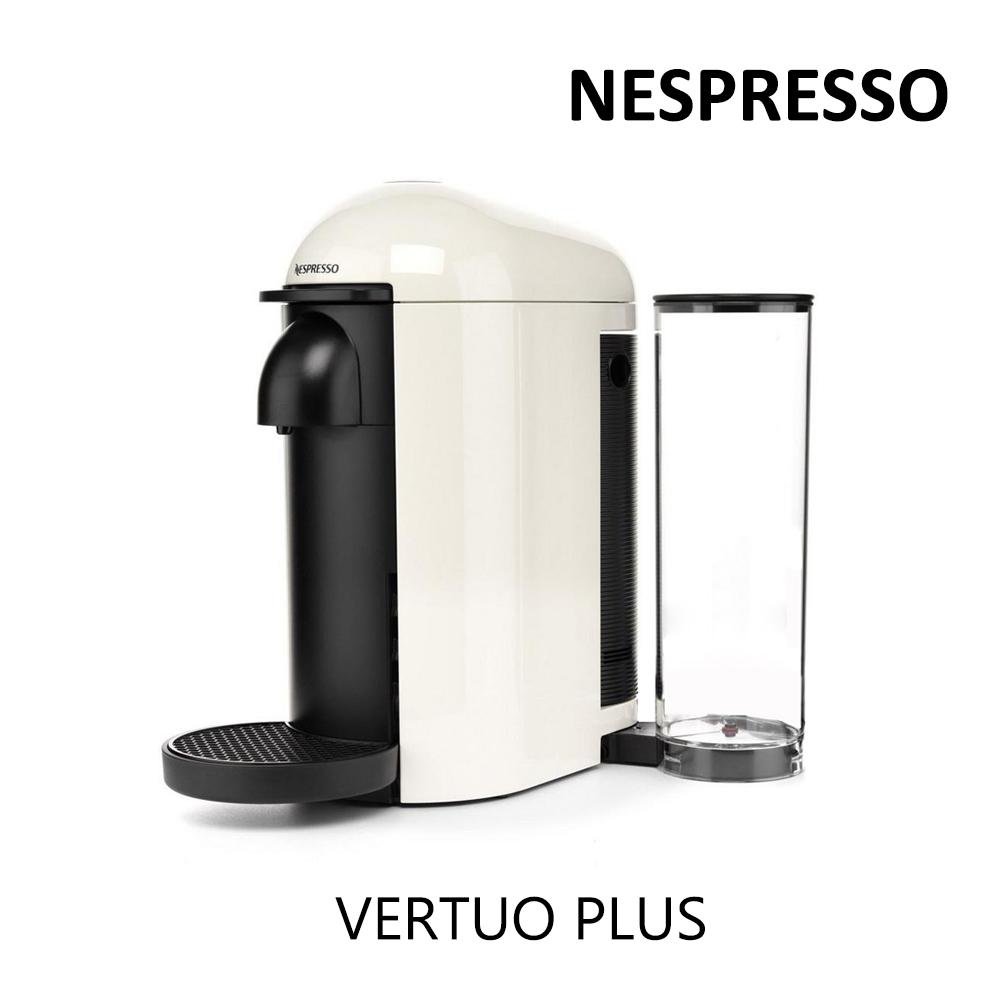 네스프레소 버츄오플러스 GCB2, 화이트