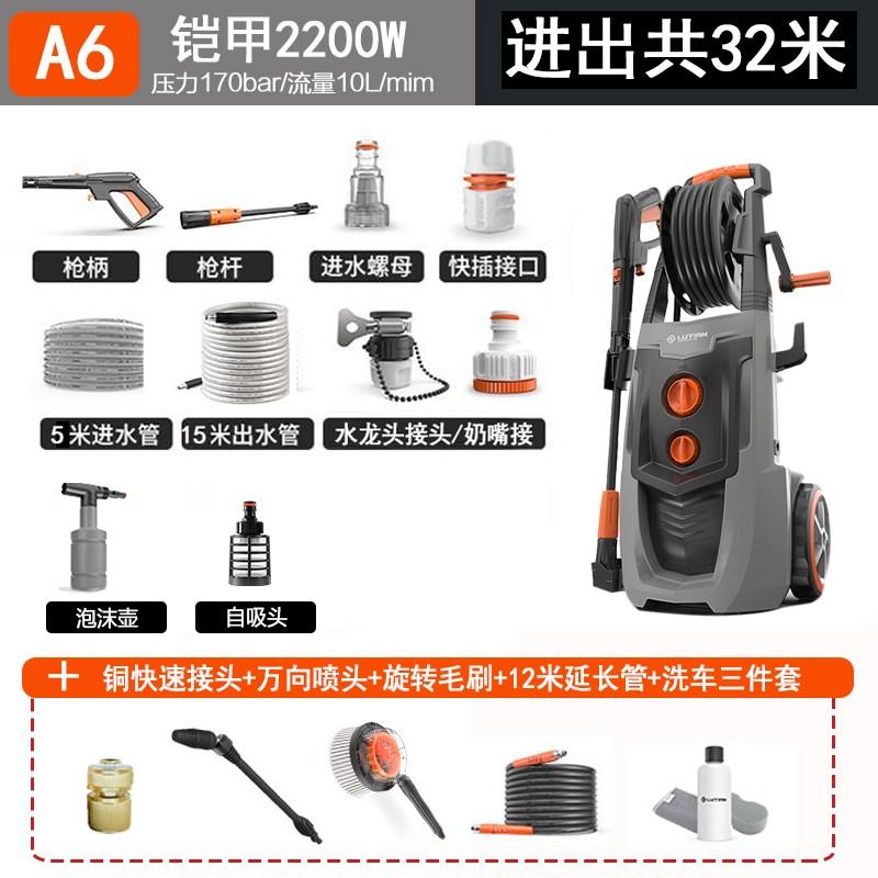 세척기 그린네모 고압 세차기 가정용 220v매직세차기구 전자동 휴대용 세차 펌프, T09-(2200W파이프)A-모두 32미터+접착식+구리가 빠른+회전 브러시+프리방향 노즐
