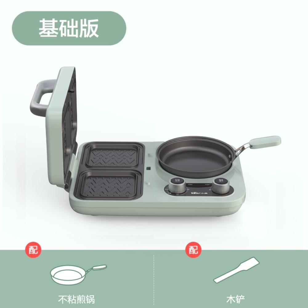 멀티쿠킹기 멀티쿠커 3구 핫플레이트 토스트메이커 샌드위치메이커 다용도멀티쿠킹기, 기본 에디션