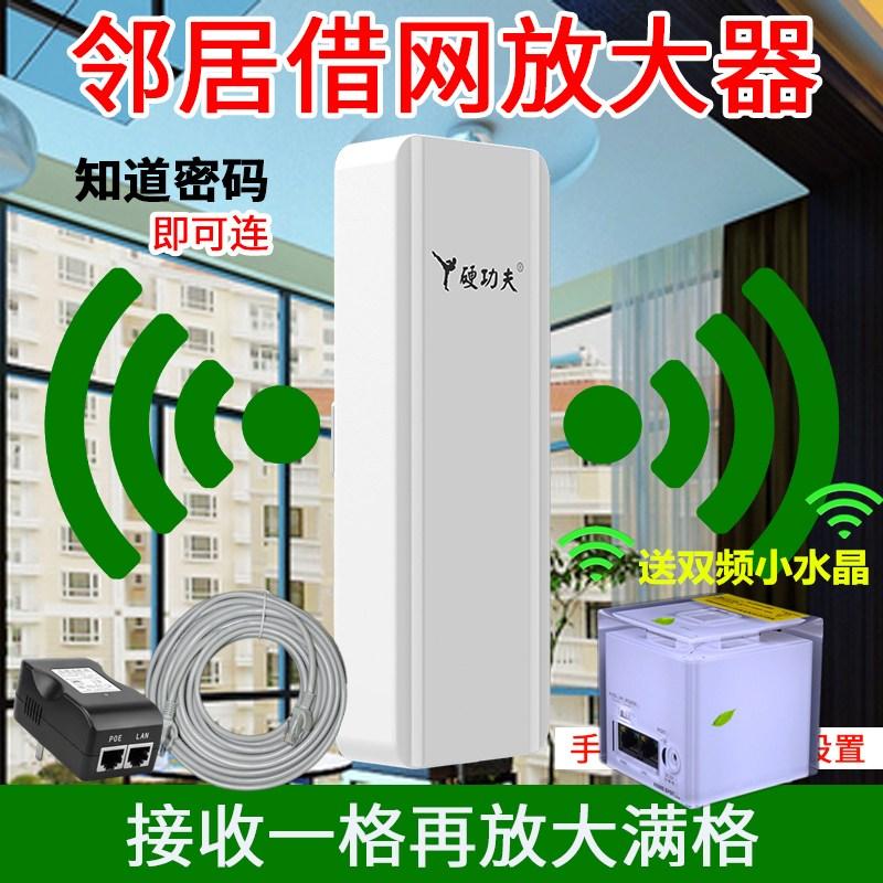 와이파이증폭기 핸드폰 wifi신호 확대기 네트워크 보강 원거리 수신 감시 중계 대 파워 무선 매직, T01-Yg360증강기+Poe30미터선 전력공급 증정더블 주파수 경로