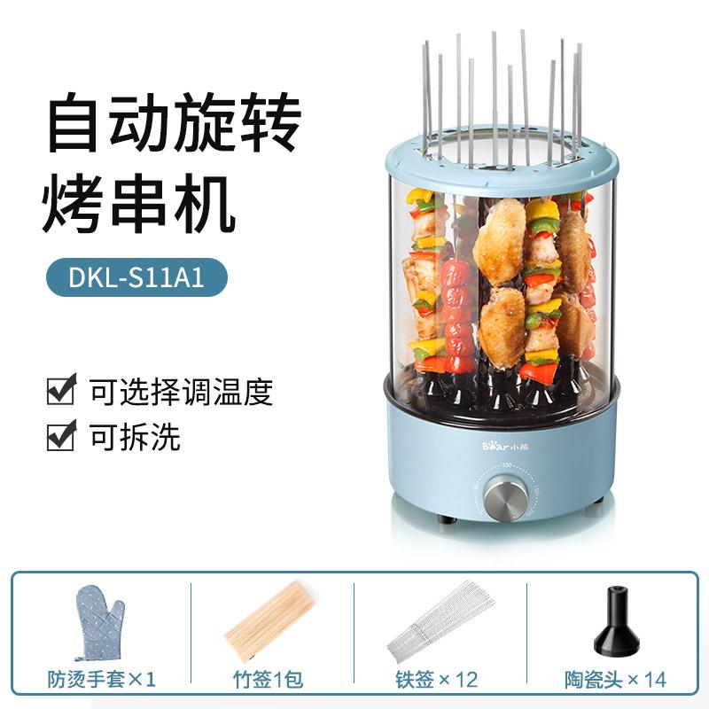 자동 양꼬치 기계 멀티쿠커 고기굽는기계 가정용 전기 그릴 연기먹는 냄새없는, 하늘색