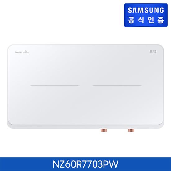 [K쇼핑]삼성 인덕션 전기레인지2구 NZ60R7703PW_화이트, 상세페이지참조, 단일상품