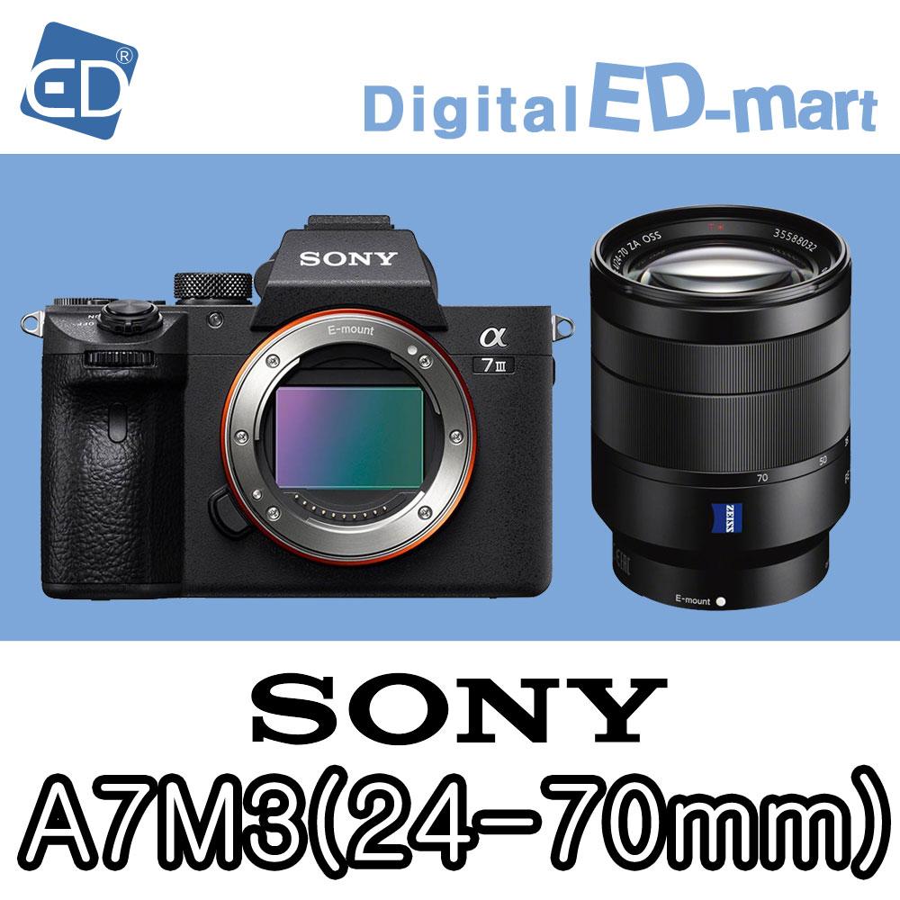 소니 A7Mlll 미러리스카메라, 소니정품A7M3 / FE 24-70mm F4 ZA 액정필름/ED