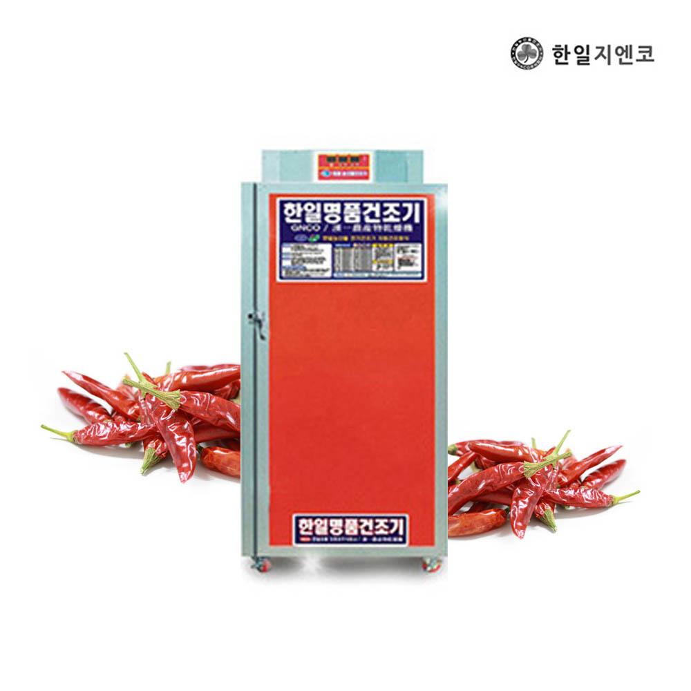 한일 명품 다목적 농수산물 건조기 식품건조기, GN06(6채반)