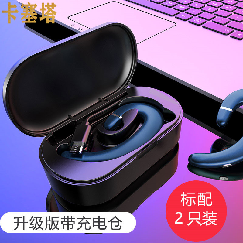 블루투스헤드셋 무선블루투스 이어폰 1개 후크식 완전무선 귀에넣어끼우지않는형식 골전도 개념 음악 운동 러닝 수신, T04-블루, C01-공식모델
