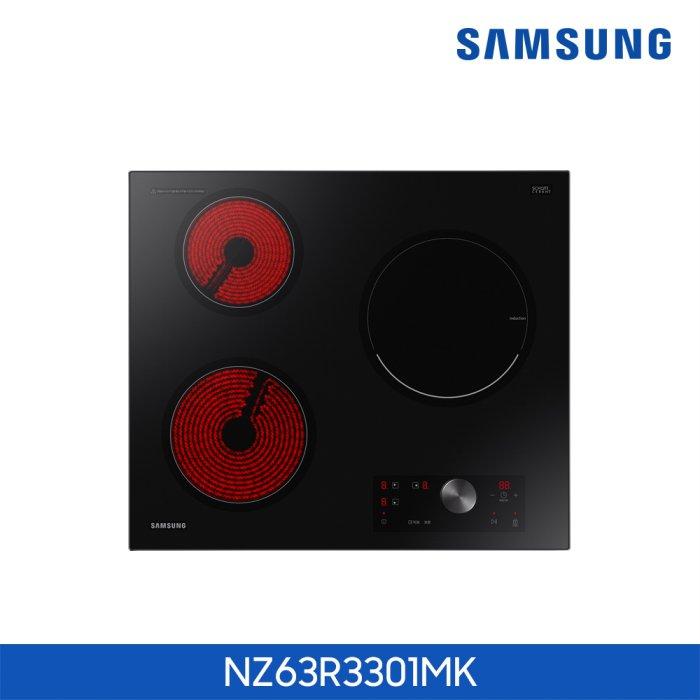 삼성전자 삼성 (빌트인) 하이브리드 전기레인지 NZ63R3301MK [인덕션1 하이라이트2], 단일상품