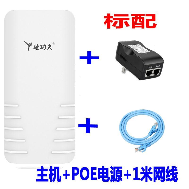 와이파이증폭기 기무선 확대 라우터 WiFi핸드폰 가정용 신호, T01-스탠다드, C01-14dBm