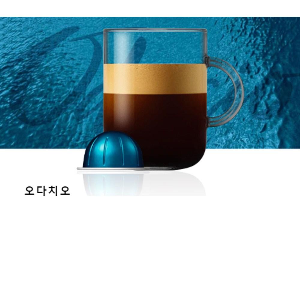네스프레소 버츄오 캡슐커피 머그 오다치오, 12.5g, 10캡슐